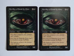 ★Evil Eye of Orms-by-Gore(オームズ=バイ=ゴアの邪眼)★TSB英2枚セット