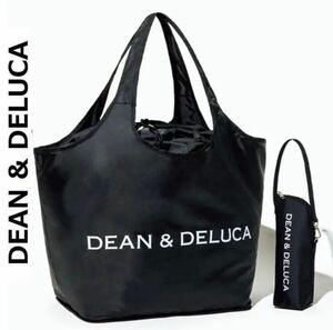 DEAN&DELUCA エコバッグ レジカゴバッグ保温bottleポーチ