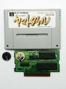 ヤマトタケル 電池交換済み 動作確認済み スーパーファミコン ソフト SFC レア