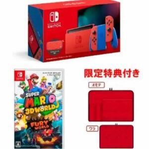 Nintendo Nintendo Switchマリオレッドブルーセット スーパーマリオ3Dワールド+フューリーワールド