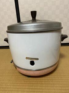 ガス炊飯器 1.5升 都市ガス