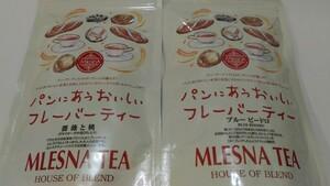 ムレスナティー 2袋 ブルービードロ、薔薇と桃(ティーバッグ:4g×9包×2袋)