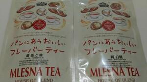 ムレスナティー 2袋 純白桃、薔薇と桃(ティーバッグ:4g×9包×2袋)