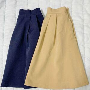 ひざ丈スカート 2着