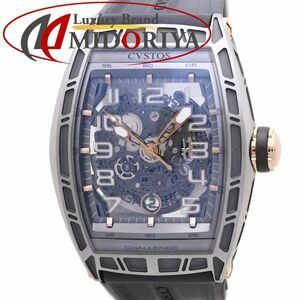クストス CVSTOS CVT-JET-SL-CP5N TT チャレンジ ジェットライナー【'14年購入】【仕上げ済】メンズ 自動巻き /37911 【中古】 腕時計