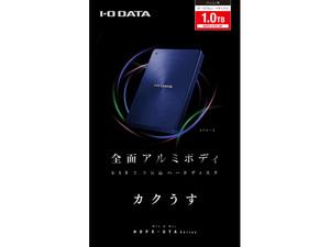 アウトレット品・送料無料 IO-DATA USB3.0対応 外付け ポータブルハードディスク 1TB HDPX-UTA1.0B