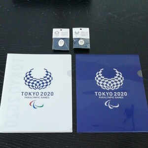 東京オリンピックパラリンピックピンバッジ2個、クリアファイル2枚セット◆新品未使用品
