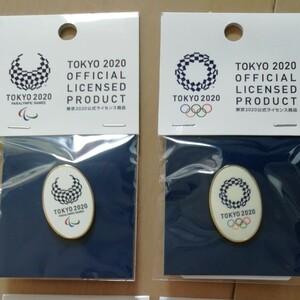 東京オリンピック エンブレムピンバッジ 2個■市松模様 東京2020 ピンバッチ◆新品未使用品◆送料込み