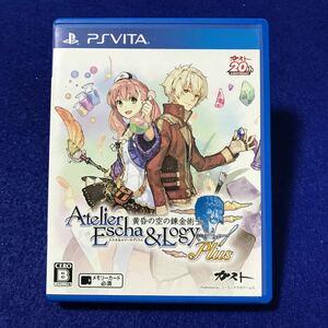 PS Vita エスカ&ロジーのアトリエ Plus 〜黄昏の空の錬金術士〜