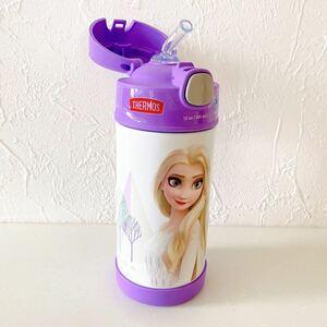 アナ雪2 水筒 サーモス 真空断熱 エルサ ストローマグ 真空 ディズニー 紫 日本未発売 ステンレスボトル