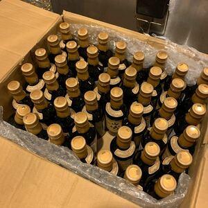 早いもの勝ち値下げしました。サントリー山崎12年ミニボトル50ml× 45本セット新品未開封ギフト、プレゼントにいかがですか。
