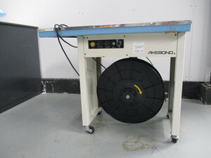 210823[2] 島根発*AKEBONO* 業務用 梱包機 PPバンド結束機 中古