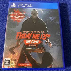 PS4 FRIDAY THE GAME PS4ソフト ザ・ゲーム 日本語版