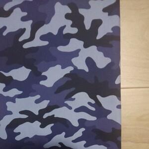 ツイル生地 綿100% 迷彩柄 生地巾約110cm×約50cm
