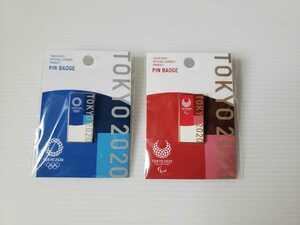 【ネコポス送料負担】郵便局限定 東京オリンピック パラリンピック ピンバッジ 縦型 東京五輪 東京2020 エンブレム 公式ライセンス商品