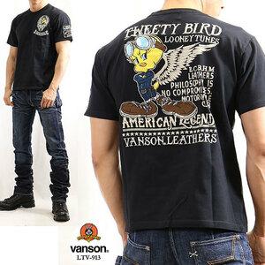 セール! VANSON×LOONEY TUNES バンソン トゥイーティー LTV-913 ブラック 黒 XS メンズ 半袖シャツ Tweety アメカジ 【mb-4】