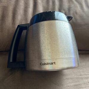 クイジナート コーヒーメーカー 12カップ ステンレス カラフェ ポット