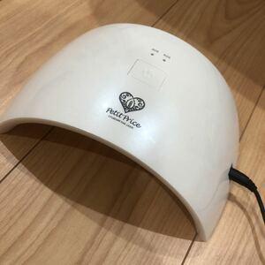 LEDライト 24W ジェルネイル