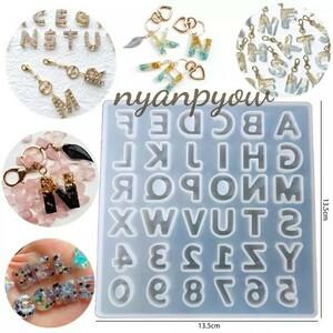 アルファベットと数字のシリコンモールド 新品 レジン 粘土 石膏