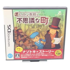 【送料無料】レイトン教授と不思議な町 箱・説明書あり 動作確認済 Nintendo DS ニンテンドー DSソフト 中古ソフト 任天堂