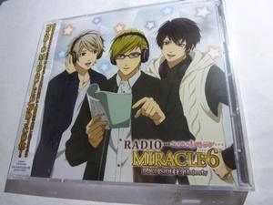 新品★ときめきレストラン☆☆☆:DJCD「RADIO MIRACLE6」SIDE:3 Majesty 通常盤
