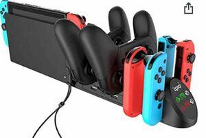Nintendo Switch 充電スタンド 4台ジョイコン 2台プロコン 同時充電可能