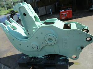 油谷№3755 小割 コンクリート小割機 NPK ニューマチック工業 G-15A ピン径80㎜ アーム幅368㎜ 解体 圧砕機 0.7クラス 要修理重機ショベル