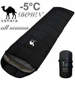 【Sahara】 人気 寝袋 ダウン シュラフ 超コンパクト 手のひらサイズ オールシーズン ブラック 黒 軽量 防災 アウトドア ソロキャンプ