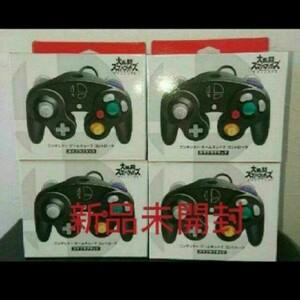 スマブラ コントローラー switch スマブラブラック ゲームキューブ 4個