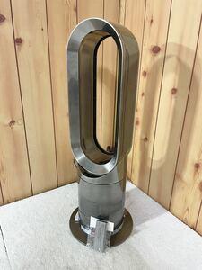 美品 人気 Dyson ダイソン 扇風機 Hot&Cool AM05 ニッケル