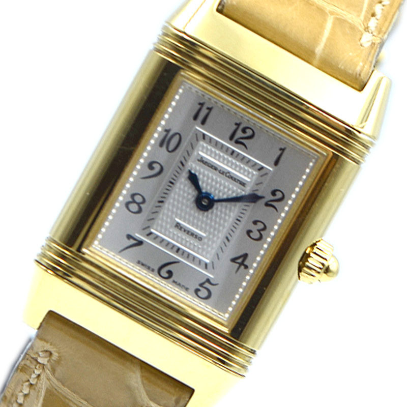 Jaeger-LeCoultre JAEGER-LE COULTRE Reverso Duo 266.1.44 White Manual winding Ladies watch Used accessories, Watches & Ladies watches & Analog (manual winding)