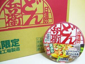 【北海道グルメマート】北海道限定品 日清食品 北のどん兵衛 天ぷらそば 12食セット