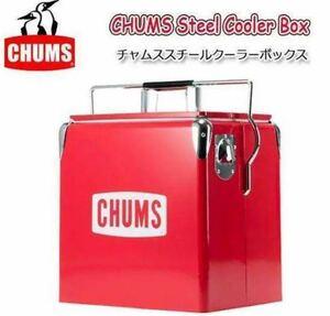 チャムス CHUMS スチールクーラーボックス 12L