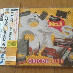 ネコポス送料無料☆匿名発送☆帯付 2CD ナンバーワン80s ORICON ヒッツ☆