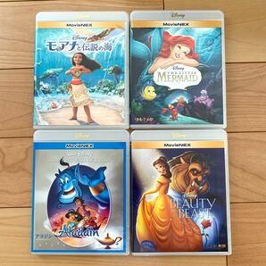 【ブルーレイ4本セット】モアナと伝説の海、リトル・マーメイド、アラジン、美女と野獣 純正ケース付き 新品未再生 MOVIENEX