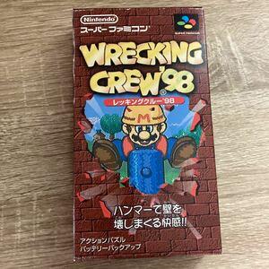 SFCソフト【新品・未使用】レッキングクルー'98