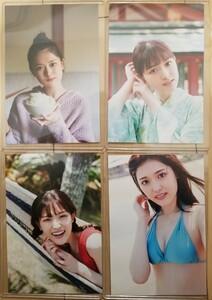 松村沙友理 写真集 ポストカード 4種