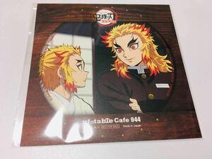 鬼滅の刃 ufotable cafe コースター品切れ時限定ポストカード 煉獄杏寿郎 千寿郎