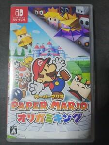 ペーパーマリオ オリガミキング Nintendo Switch