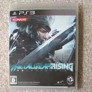 PS3 メタルギアライジング