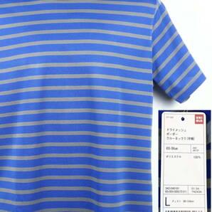 《郵送無料》■Ijinko◆新品☆Uniqloユニクロドライメッシュボーダークルーネック L サイズ半袖Tシャツ