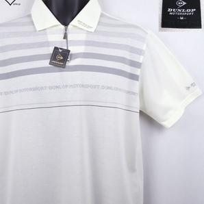 《郵送無料》■Ijinko◆新品☆ダンロップDunlop日本製 M サイズ半袖ポロシャツ