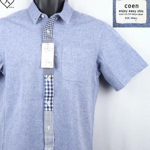 《郵送無料》■Ijinko◆新品☆ coen(コーエン) S サイズ半袖シャツ
