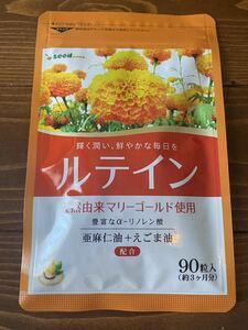 ルテイン シードコムス えごま油 亜麻仁油 賞味期限 2023.12
