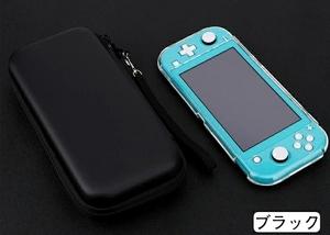 Switch Lite 対応 収納ケース Lite 専用収納バッグ ニンテンドー スイッチケース 保護バッグ EVA素材 耐衝撃 全面保護 ☆ブラック