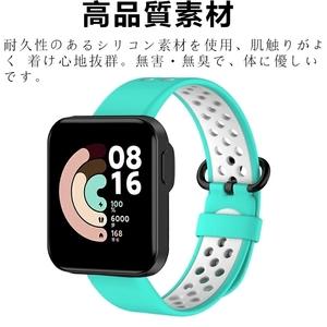 ウォッチ バンドXiaomi Mi Watch Lite 対応 ベルト 腕時計ベルト ストラップ Redmi watch シリコン 交換ベルト ☆10色選択/1点