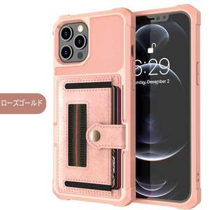 iphone12 対応 手帳型ケースiPhone 12 pro maxカバー アイホン 11 Pro maxケース iphoneXケース iphoneXsケース 手帳型 ☆ローズゴールド