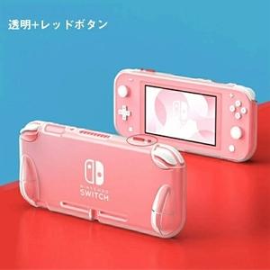 Nintendo Switch 対応 保護 ケース Switch Liteカバー 一体式保護 ケース ニンテンドー スイッチ TPU素材 全面保護☆透明+レッドボタ
