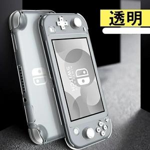 Nintendo Switch Lite 対応 ケース 保護カバー PC素材 シンプル ニンテンドースイッチ ライト カバー Switch Lite用 保護ケース☆透明