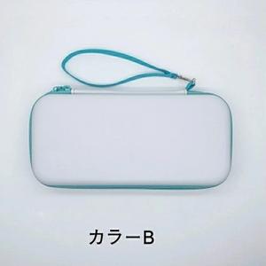 Switch lite 対応 収納ケース Nintendo Switch Lite 対応 ニンテンドースイッチ ケース 任天堂 大容量 防塵 防汚 収納バッグ ☆カラーB